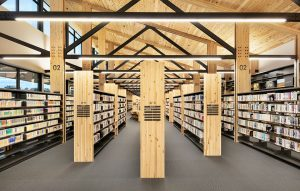 高畠町立図書館