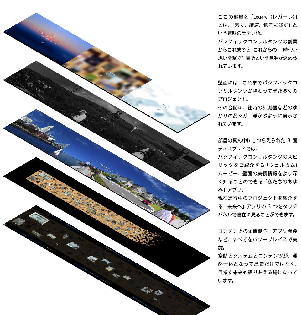 PWP_WEB用_パシコン-3