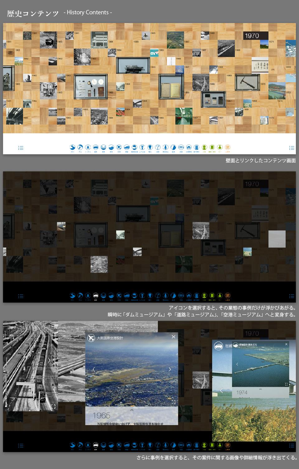 PWP_WEB用_パシコン-5