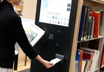 人と図書の出会いを促す新しい図書検索