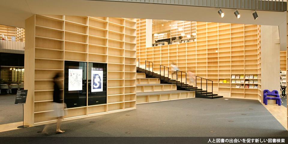 Topスライドショー(960_480)_武蔵野美術大学