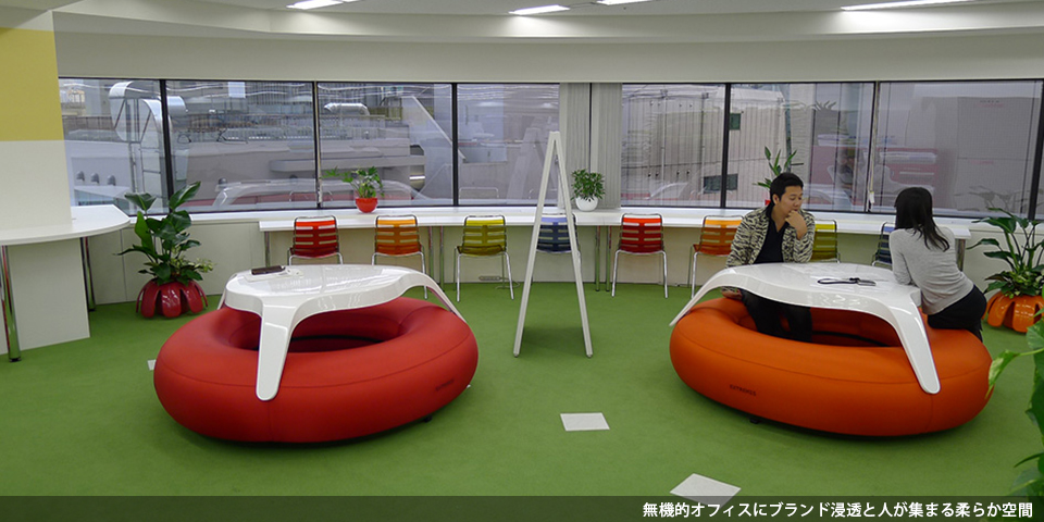 Topスライドショー_ぐるなび(960_480)