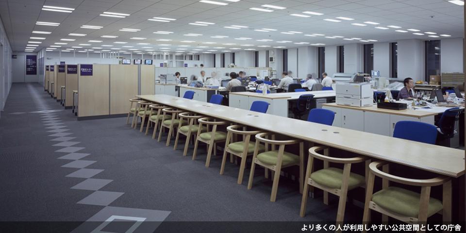 Topスライドショー_千代田区役所(960_480)