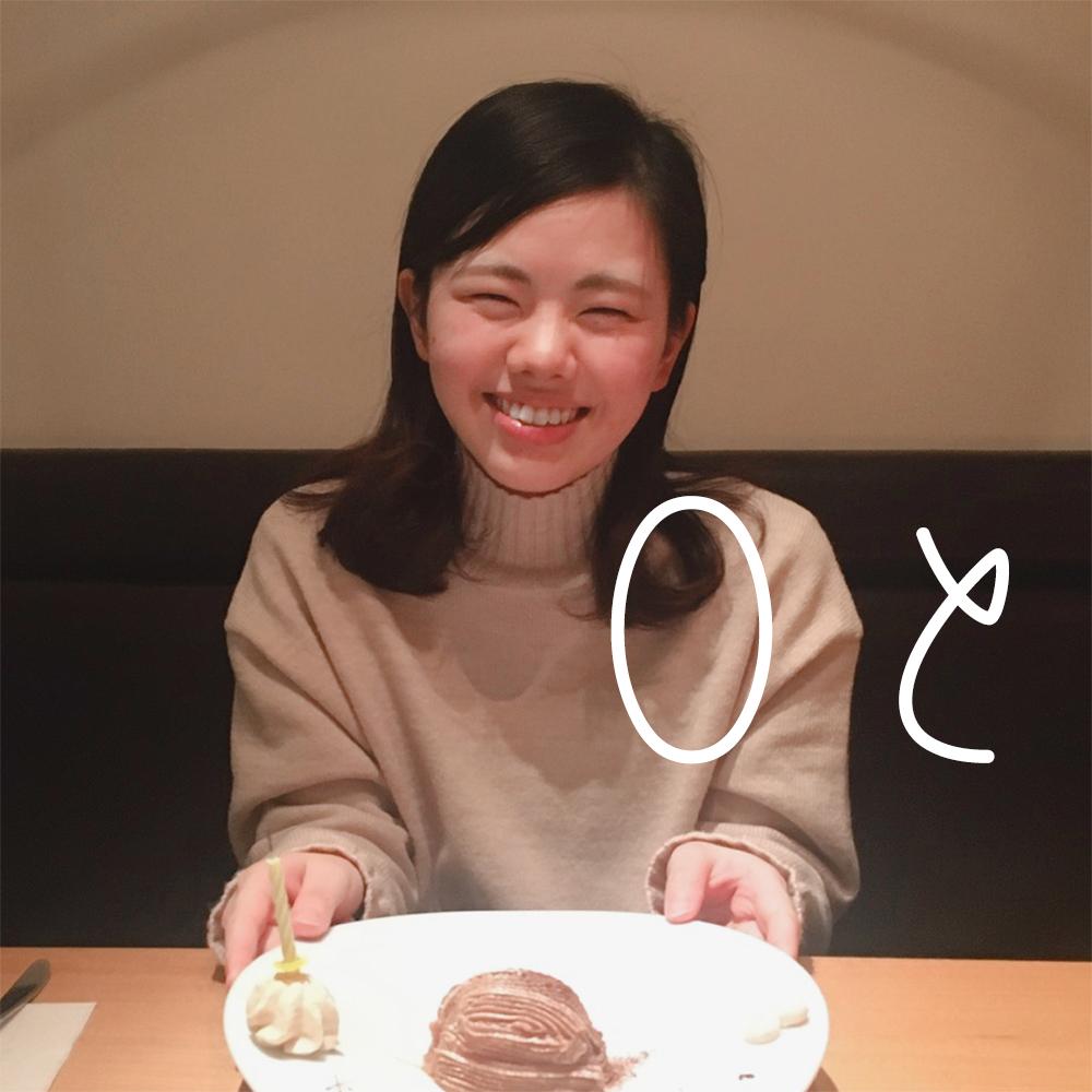 仲田 由希子